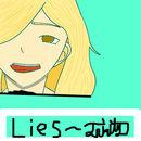 liesa-book-i-am-writin